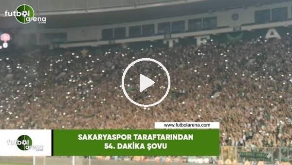 'Sakaryaspor taraftarından 54. dakika şovu