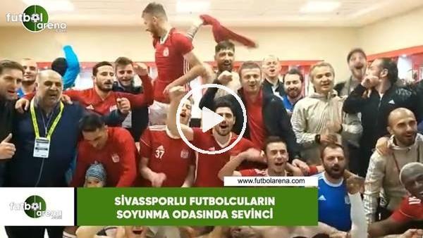 'Sivassporlu futbolcuların soyunma odasında sevinci