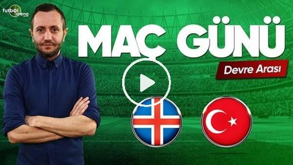 MAÇ GÜNÜ | İzlanda-Türkiye (11.06.2019) (Devre arası)