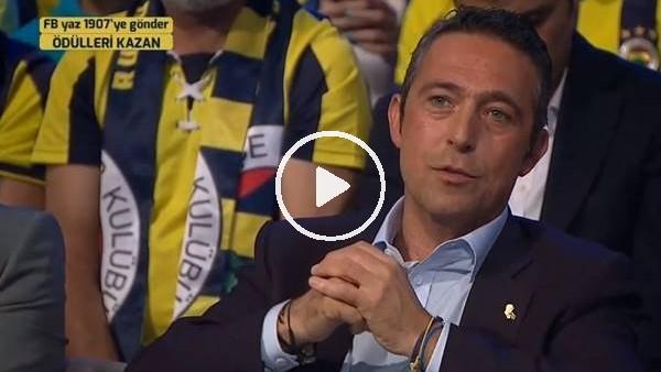 'Ali Koç'tan Anadolu Efes maçı öncesi açıklamalar