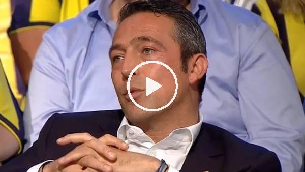 """'Ali Koç: """"Fenerbahçe'yi finansal açıdan daha önce bu kadar kötü görmedim"""""""