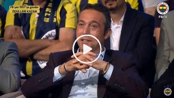'Ali Koç'tan Emre Belözoğlu sözleri