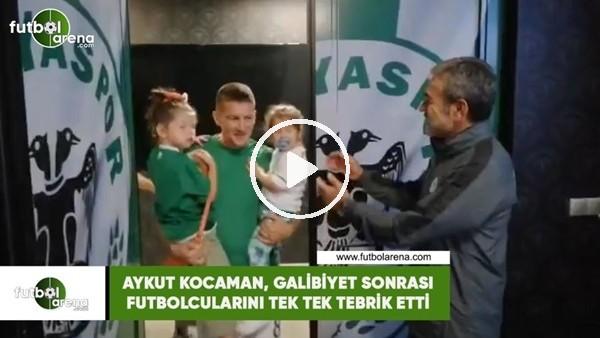 'Aykut Kocaman, galibiyet sonrası futbolcularını tek tek tebrik etti
