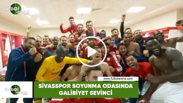 'Sivasspor soyunma odasında galibiyet sevinci