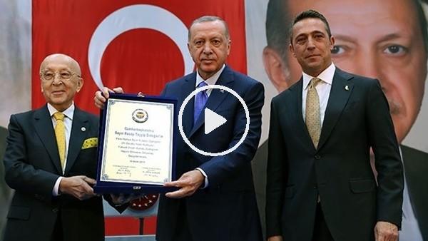Ali Koç, Cumhurbaşkanı Erdoğan'a Yüksek Divan Kurulu Üyeliği rozetini takdim etti