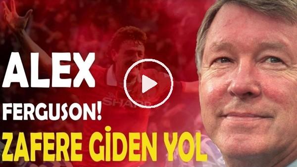 'Sir Alex Ferguson'un İlk Şampiyonluğuna Kadar Geçen 7 Yıl! En Dipten Zirveye...