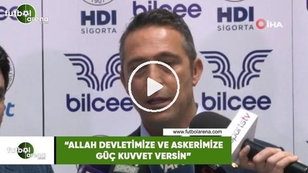 """'Ali Koç: """"Allah devletimize ve askerimize güç kuvvet versin"""""""