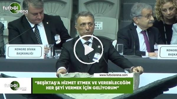 """'Ahmet Nur Çebi: """"Beşiktaş'a hizmet etmek ve verebileceğim her şeyi vermek için geliyorum"""""""
