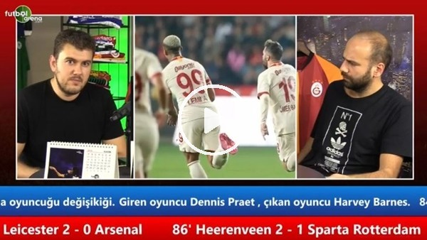 """'Sinan Yılmaz: """"Galatasaray'da yaşlı yedek oyuncuların gönderilmesi lazım"""""""