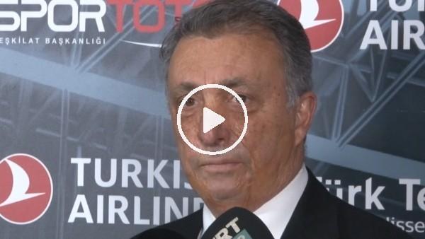 """'Ahmet Nur Çebi: """"Bu algıyı kıracağız"""""""