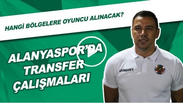 'Alanyaspor'da Transfer Çalışmaları | Hangi Bölgelere Oyuncu Alınacak?