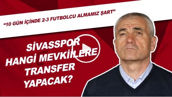 """'Sivasspor Hangi Mevkiilere Transfer Yapacak? """"10 Gün İçinde 2-3 Futbolcu Almamız Şart"""""""
