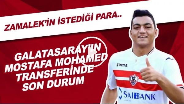 'Galatasaray'ın Mostafa Mohamed Transferinde Son Durum | Zamalek'in İstediği Para..