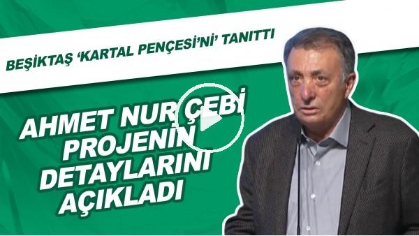 'Beşiktaş 'Kartal Pençesi'ni' Tanıttı | Ahmet Nur Çebi Projenin Detaylarını Açıkladı