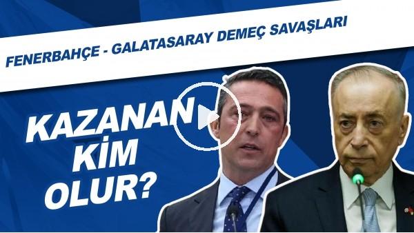 'Fenerbahçe - Galatasaray Demeç Savaşları | Kazanan Kim Olur?
