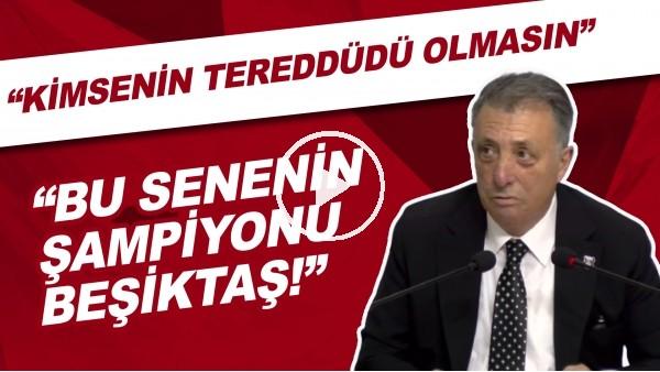 """'Ahmet Nur Çebi: """"Bu senenin şampiyonu Beşiktaş, kimsenin tereddüdü olmasın"""""""