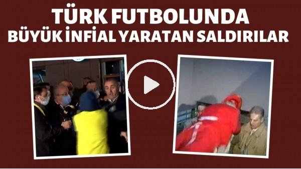 'Türk futbolunda büyük infial yaratan SALDIRILAR! | Amigo Orhan, Mustafa Denizli'ye uçarak kafa attı