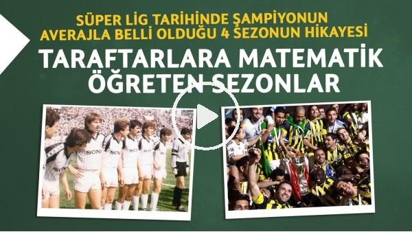 'Süper Lig'de şampiyonun averajla belli olduğu 4 sezon | Taraftarlara matematik öğreten sezonlar