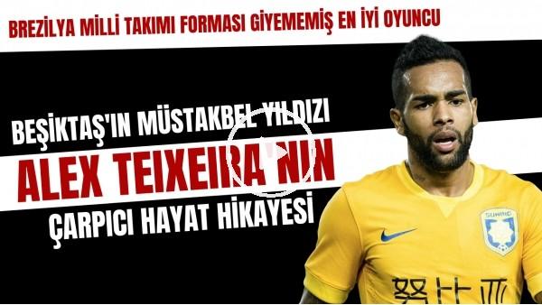 'Alex Teixeira'nın çarpıcı hayat hikayesi | Brezilya Milli Takımı forması giyememiş en iyi oyuncu