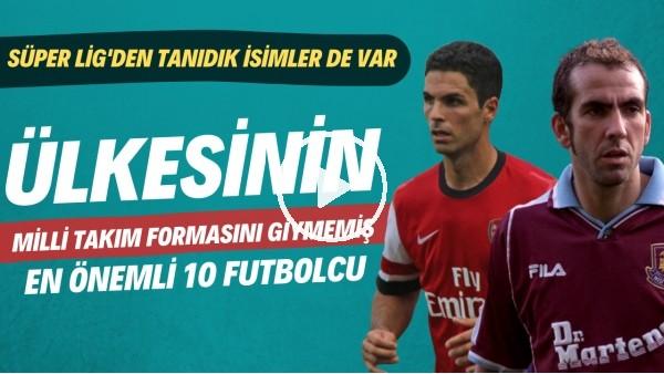 'Milli Takım formasını giymemiş en önemli 10 futbolcu | Süper Lig'den tanıdık isimler de var