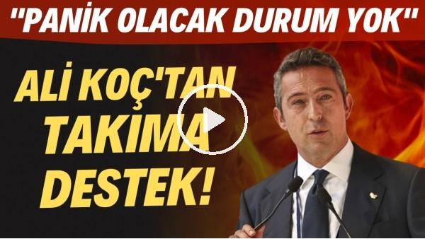 """'Ali Koç'tan Başakşehir yenilgisi sonrası takıma destek! """"Panik olacak durum yok"""""""