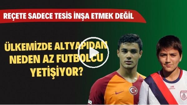 'Türk Futbolunda Kronikleşen Sorun: Altyapıdan Neden Az Futbolcu Yetişiyor? | Mesele #2