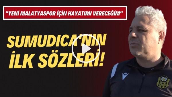 """'Marius Sumudica: """"Yeni Malatyaspor için hayatımı vereceğim"""""""
