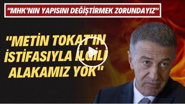 """' Ahmet Ağaoğlu: """"Metin Tokat'ın istifasıyla ilgili alakamz yok, MHK'nın yapısını değişmek zorunda"""""""